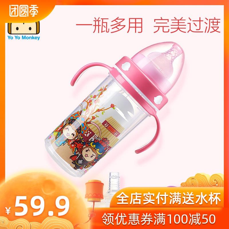 优优马骝正品新生婴儿宽口径玻璃奶瓶防胀气防摔仿母乳奶嘴手柄