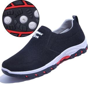 和韵祥老北京布鞋男爸爸鞋休闲鞋无鞋带男鞋老年鞋男士春秋健步鞋