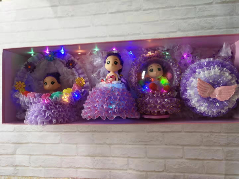 迷糊娃娃惊喜礼盒专属定制七彩发光玩具生日礼物其他手工制作爆款
