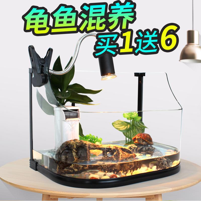 玻璃乌龟缸带晒台小型鱼缸生态水陆缸养乌龟的缸巴西龟缸别墅