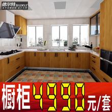 【团购】福州整体橱柜kp7制不锈钢np装修石英石定做简约现代