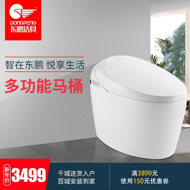 东鹏卫浴洁具一体式智能马桶无水箱自动遥控式座便器【智多星】