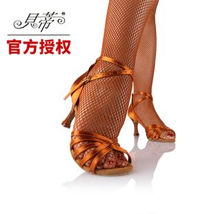 贝蒂拉丁舞鞋正品女软底跳舞鞋专业国标舞练功鞋中高跟舞蹈鞋211