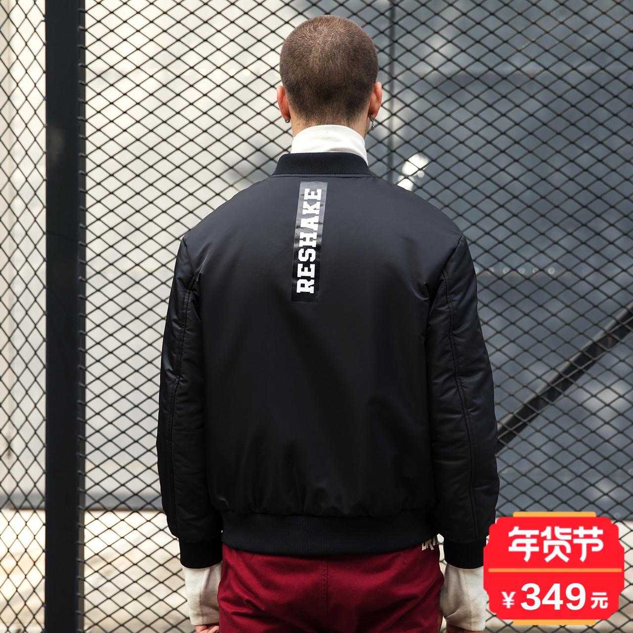 潮马克华菲型格Reshake棉服男2017冬季印花棒球领短款棉衣潮外套