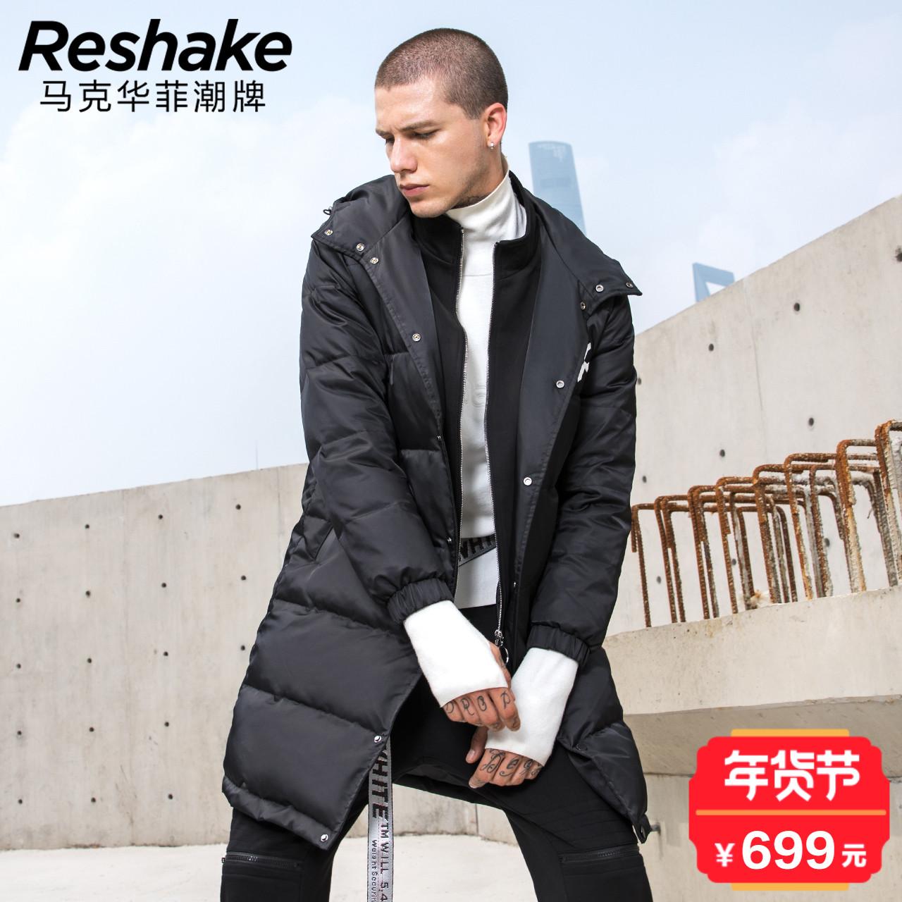 马克华菲型格Reshake羽绒服男2017冬季中长款羽绒服加厚潮外套
