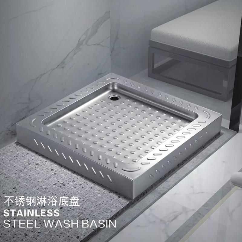 304不锈钢耐磨淋浴房底盘浴室淋浴房底座正方形邮轮房车床车洗澡图片