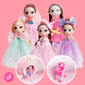 Little confused doll doll gift box set wedding doll doll window decoration girl new year gift