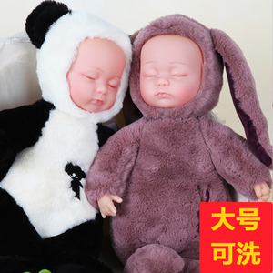 Cute large accompany sleep comfort soothing simulation baby doll baby cute sleeping doll soft rubber plush doll toy