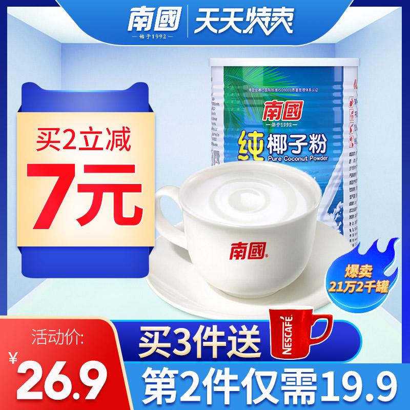 海南特产正宗南国纯椰子粉360g无糖精速溶椰汁奶粉营养食品无添加