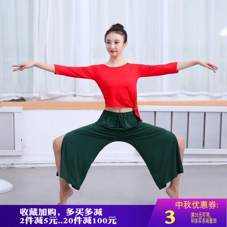 古典爵士拉丁现代舞演出服装系带上衣开杈阔腿裤舞蹈训练功套装女