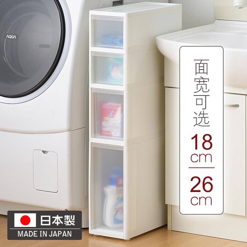 JEJ日本进口18/26cm夹缝收纳柜抽屉式窄柜子卫生间厨房缝隙储物柜