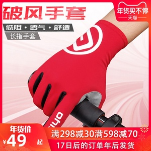GIYO spring and summer road mountain bike short finger half finger long finger high elastic riding gloves men and women outdoor bicycle riding