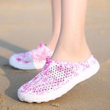 旅游拖鞋女沙滩度假泰国三亚ab10洞鞋女im拖女外穿沙滩鞋女