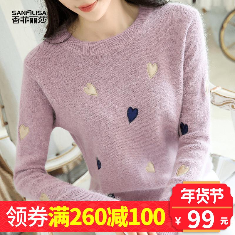 加绒毛衣女2017冬季新款女装小清新线衣套头针织衫加厚长袖打底衫