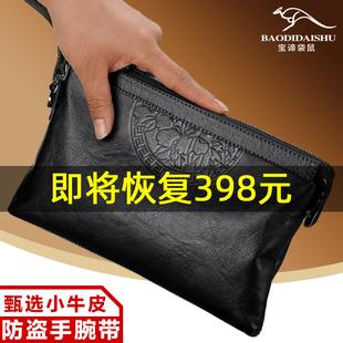 宝谛袋鼠男士手拿包真皮休闲大容量夹包商务牛皮手抓包男信封包潮图片
