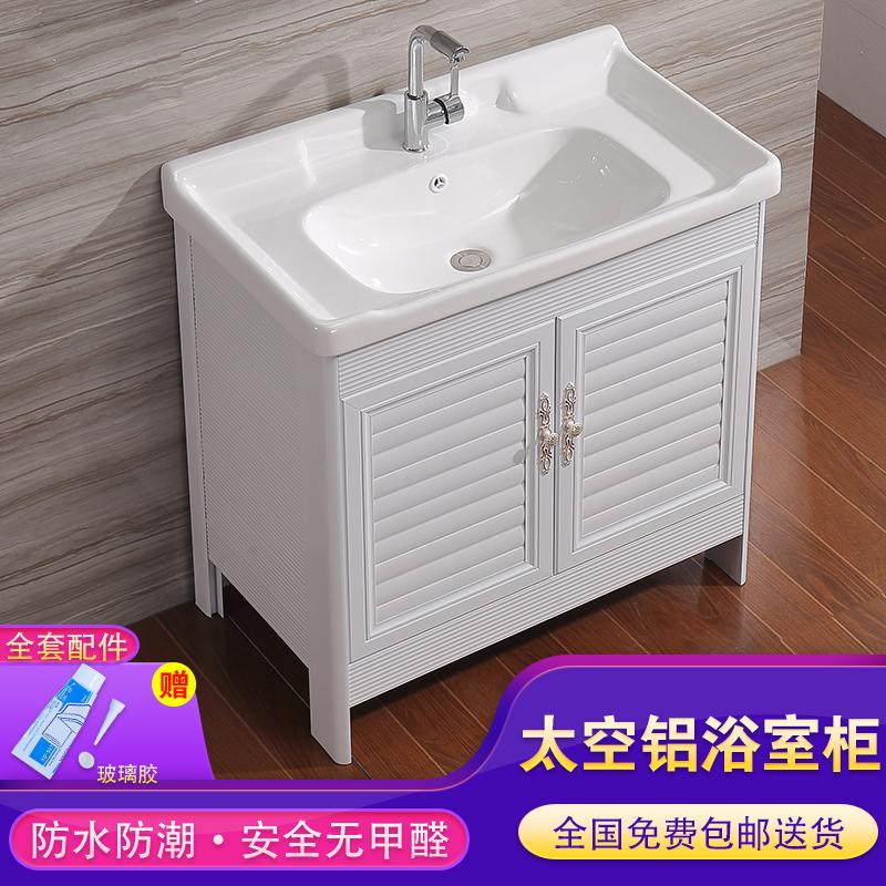 北欧太空铝浴室柜组合卫生间洗手盆带镜柜洗面洗脸盆洗漱一体台盆