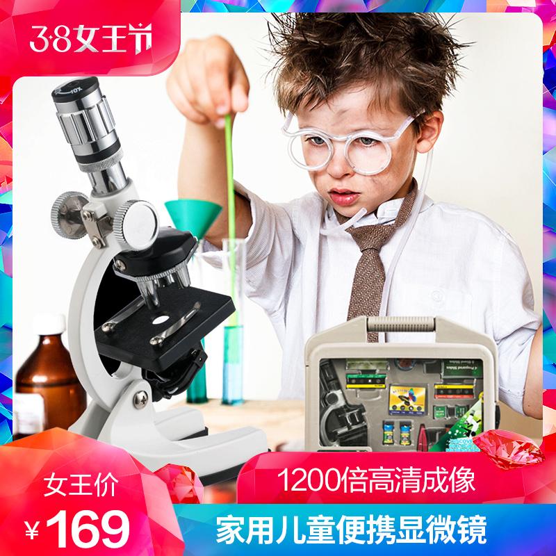 儿童便携显微镜光学专业家用生物小学生初中生小学科学实验套装