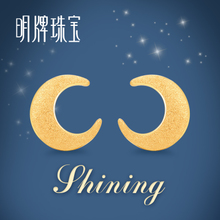 Ming Brand Jewelry Gold Earrings Foot Gold Moon Heart Sound Fashion Jewelry Earrings AFH0060 Cost 50