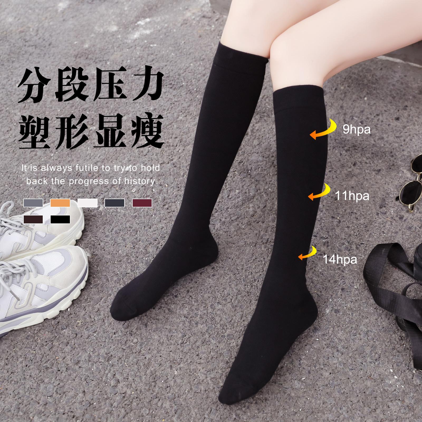 长筒袜女过膝春夏纯棉ins潮小腿袜日系压力瘦腿袜jk黑色高筒袜子