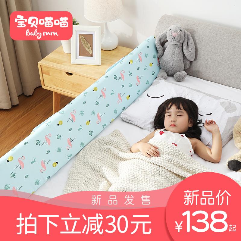 床围栏宝宝防摔婴儿防护儿童防掉床1.8-2米大床通用挡板可折叠