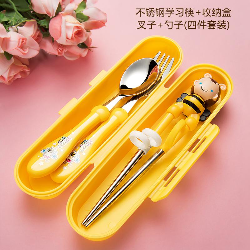 儿童学筷子训练筷辅助小孩家用练习吃饭勺子叉不锈钢餐具套装便携