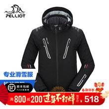 Bosch and outdoor ski suit men's professional mountaineering suit cold proof, warm and waterproof coat, breathable single and double ski suit