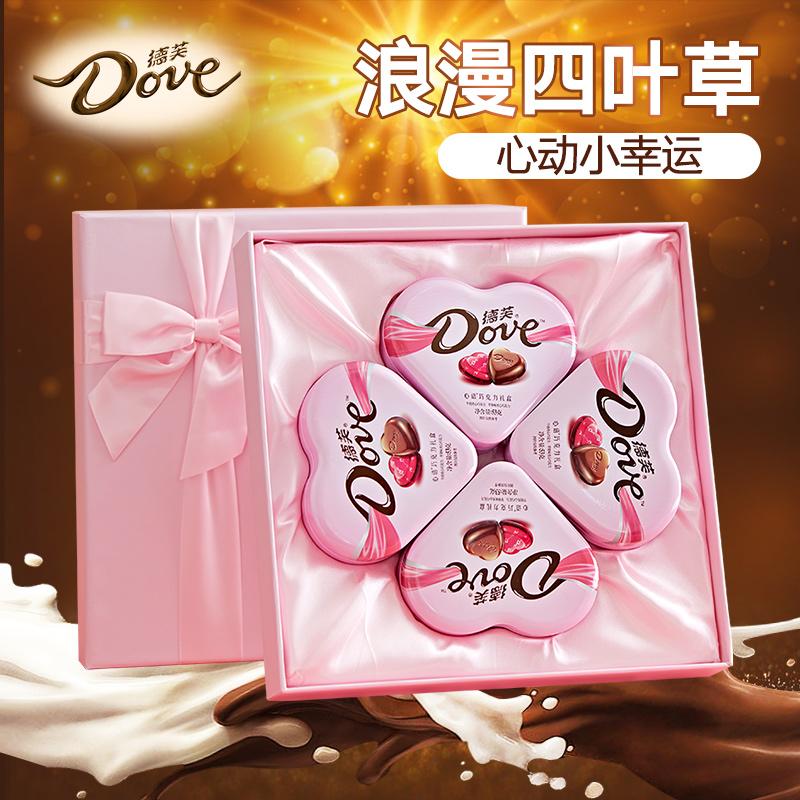 德芙巧克力四叶草53g*4礼盒装心形巧克力圣诞节送女友礼物礼品糖