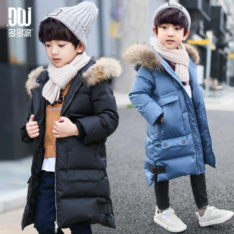 童装男童羽绒服中长款小童2017新款冬装男孩中大童大毛领儿童外套