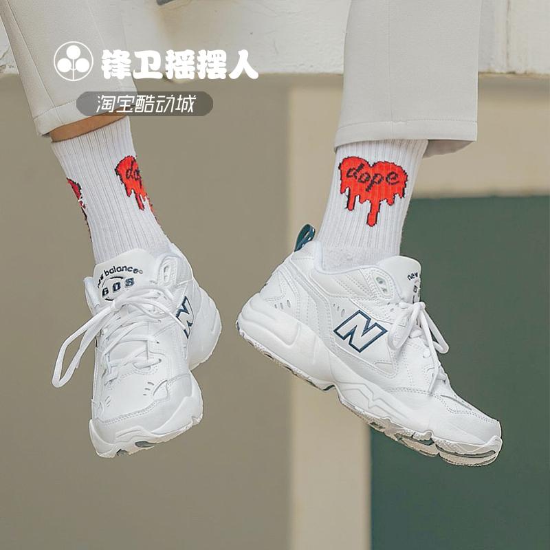 NEW BALANCE NB608 男女款复古跑鞋 IU同款休闲小白老爹鞋WX608WT