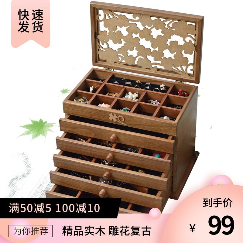 木质首饰盒女实木公主欧式韩国珠宝手饰品古风首饰盒收纳盒大容量