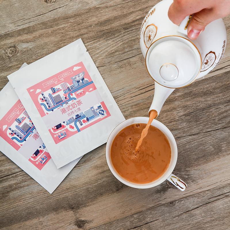 北纬七度 手工港式奶茶粉组合 diy袋装无奶精冲饮冲泡饮品包邮