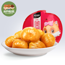 Full Reduction of Three Squirrels Chestnut Kernel 100g Recreational Snack Nut Hebei Chestnut Kernel
