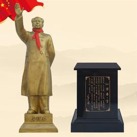 毛主席铜像纯铜全身招手像毛泽东雕塑挥手站像办公桌镇宅招财摆件
