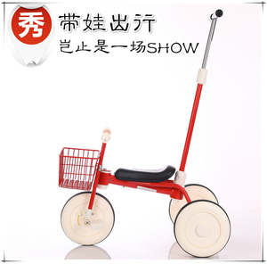 Second-generation unprinted children's tricycle ultra-light portable 1-4 year old baby pedal bicycle simple baby stroller