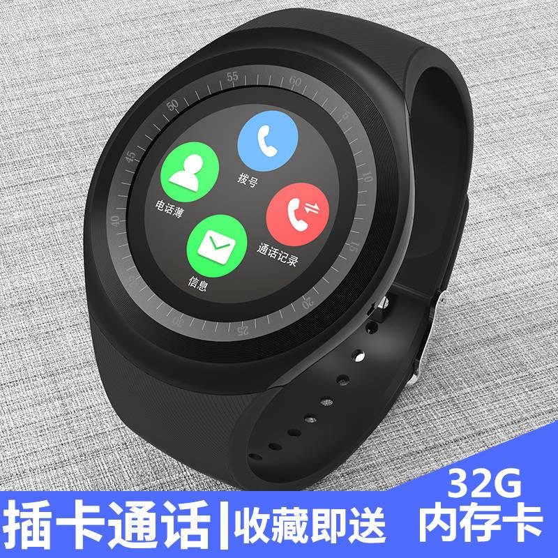 智能电话手表可插卡蓝牙儿童手机男学生成人圆形通话安卓多功能屏