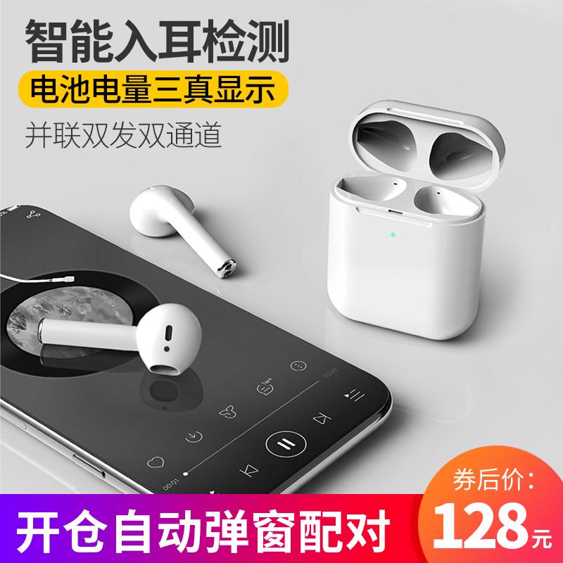 影巨人双通道蓝牙耳机无线双耳 运动音乐跑步适用苹果iphone安卓7P入耳式8p迷你隐形华为小米TWS微小型