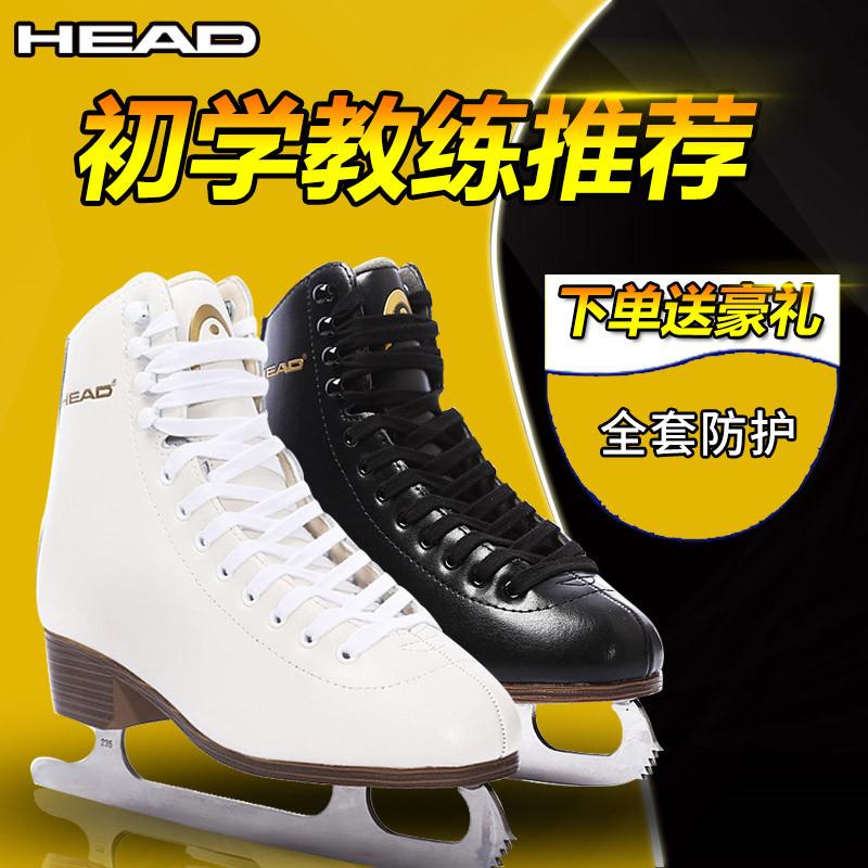 [¥289]HEAD海德花样冰刀鞋初学者儿童花样滑冰鞋成人专业真冰鞋溜冰冰刀
