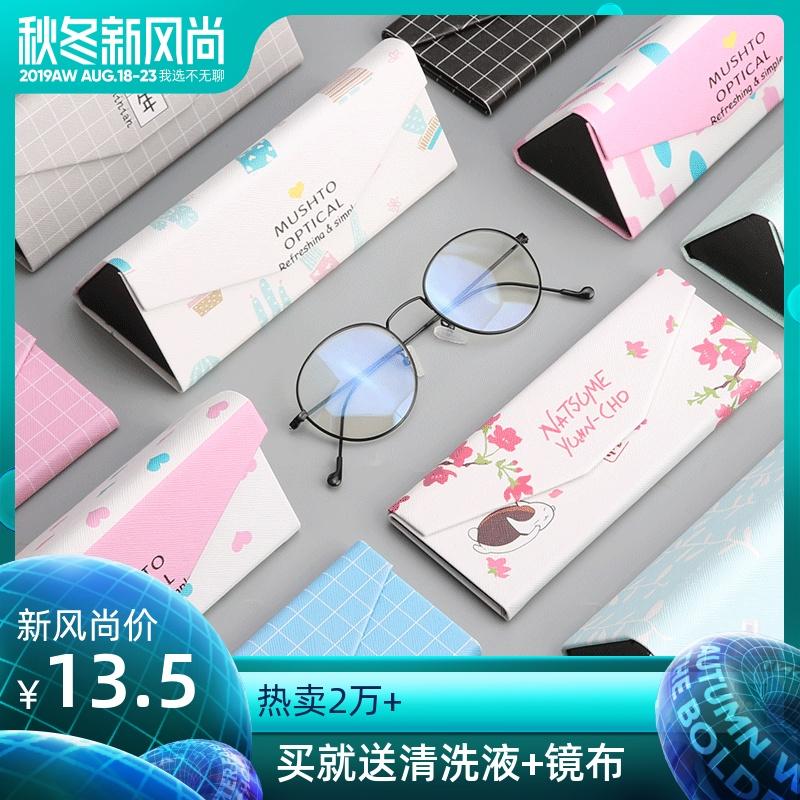 折叠眼镜盒男少女心近视韩国小清新眼睛盒女ins便携太阳镜墨镜盒