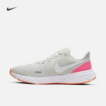 Nike Nike official Volume 5 women's running shoe jogging shoe cushioning lightweight bq3207