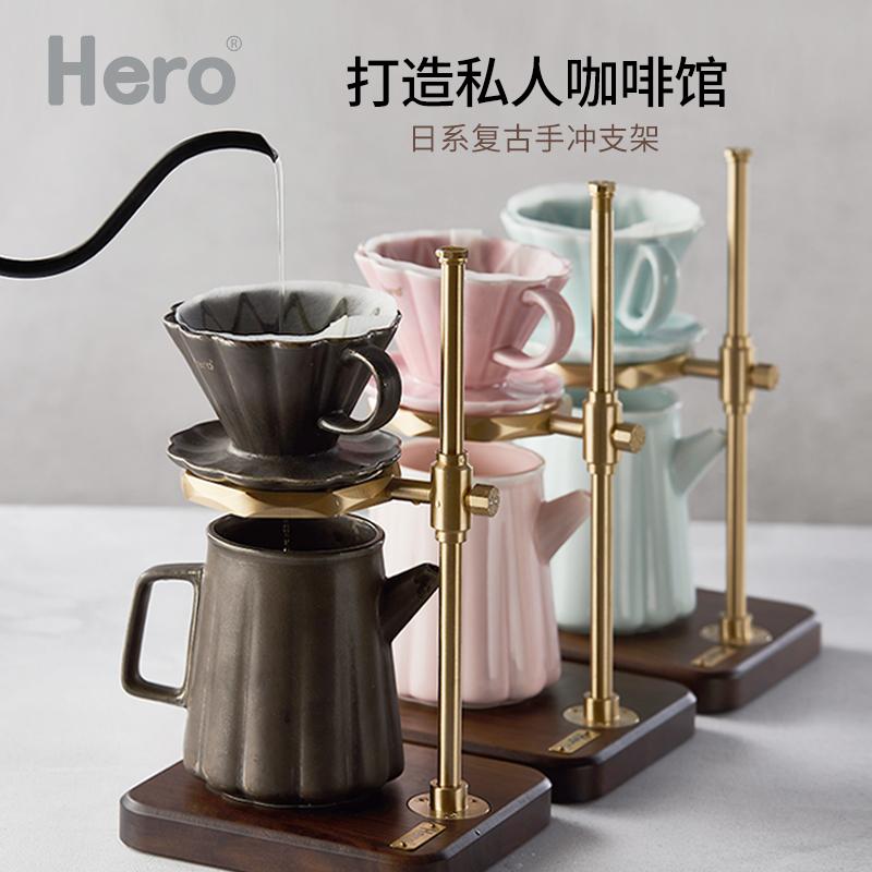 Hero英雄黑胡桃木手冲咖啡架纯铜手冲咖啡壶支架手冲壶滴滤杯架子