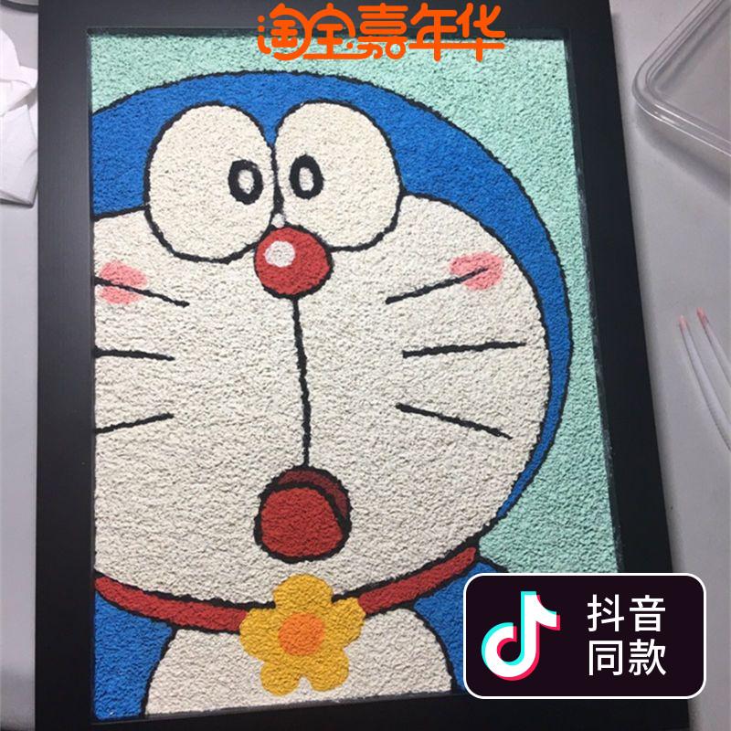 多款机器猫创意手绘DIY纸浆画材料包装饰学生填充画多啦A梦彩泥画