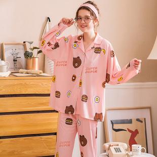 芬腾韩国布朗熊睡衣女秋冬季纯棉可爱开衫居家套装少女甜美家居服