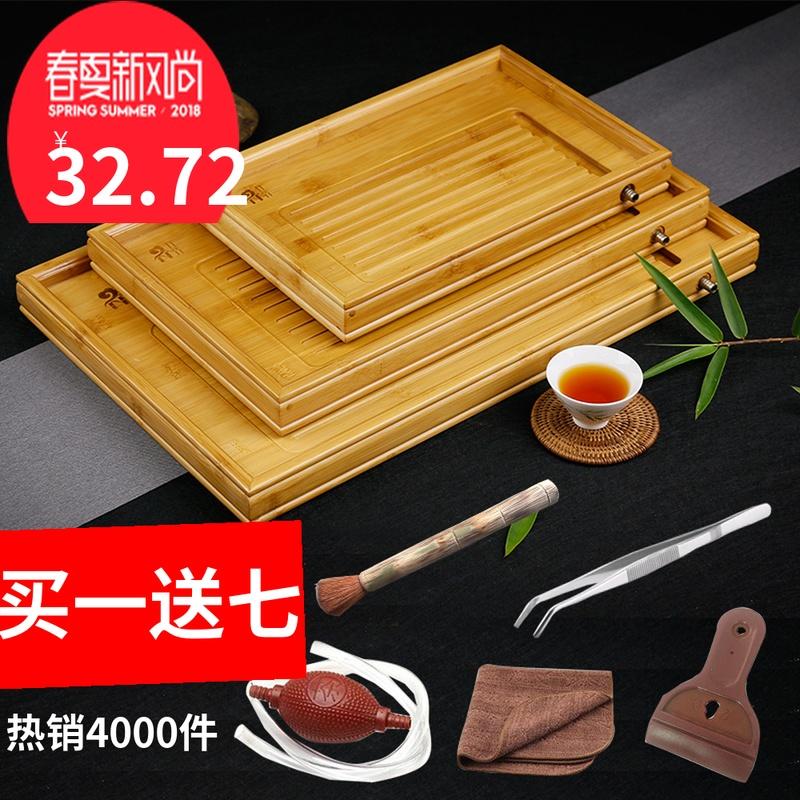 套装竹子竹制平板茶盘抽屉式排水茶台实木家用茶海简约小托盘重竹