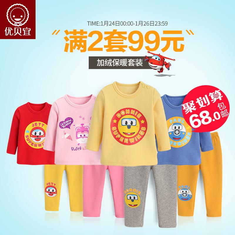 超级飞侠 儿童加绒保暖套装冬季款 宝宝衣服 男童女童家居服加厚