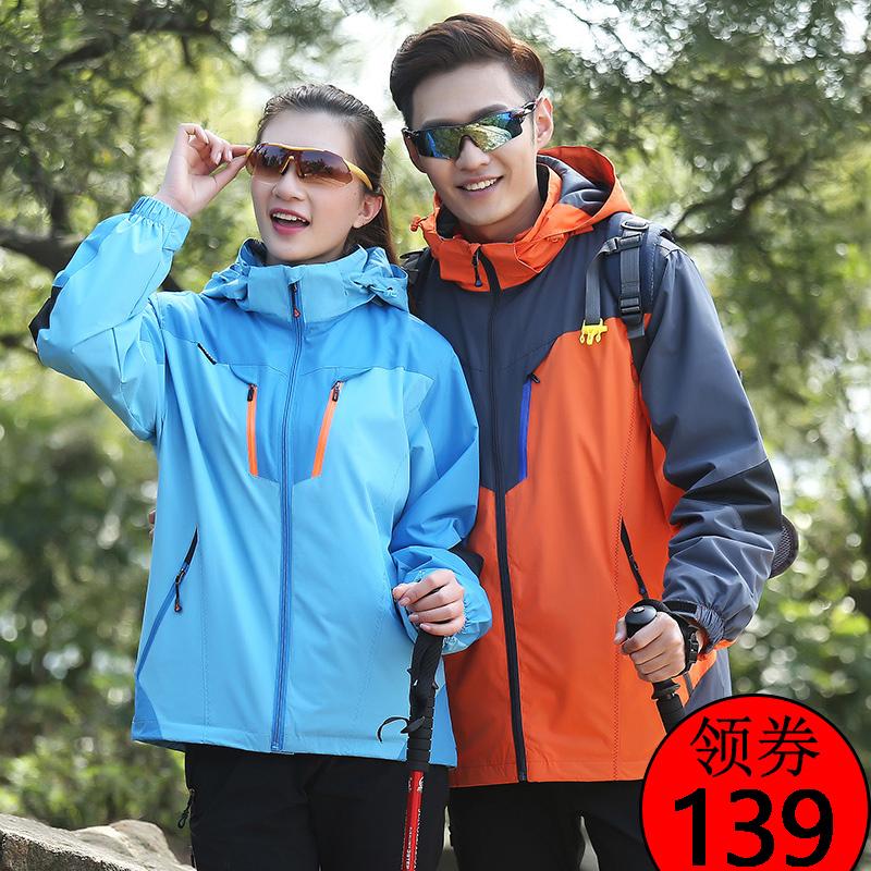 冲锋衣女三合一冬季加厚防风防水西藏登山服男两件套户外加棉外套