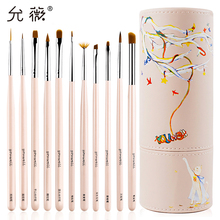 Yunwei nail brush set full set of stretching brushes, light therapy point drilling tools, color painting point bead brush brush brush cartridge