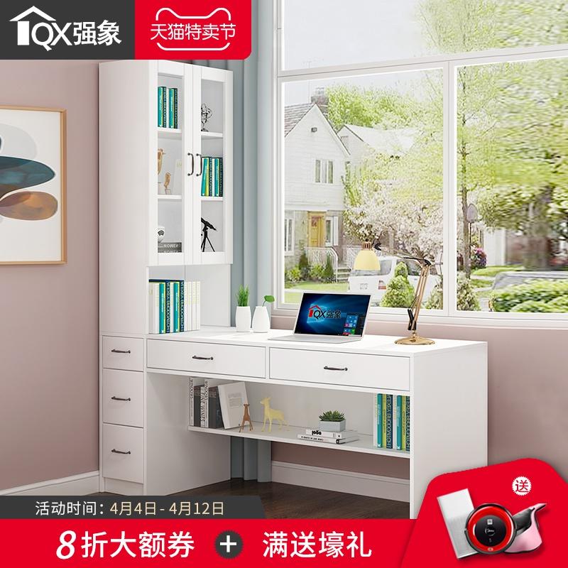 强象现代极简书桌家用大人单双人学生书房飘窗书桌书柜一体FL-023