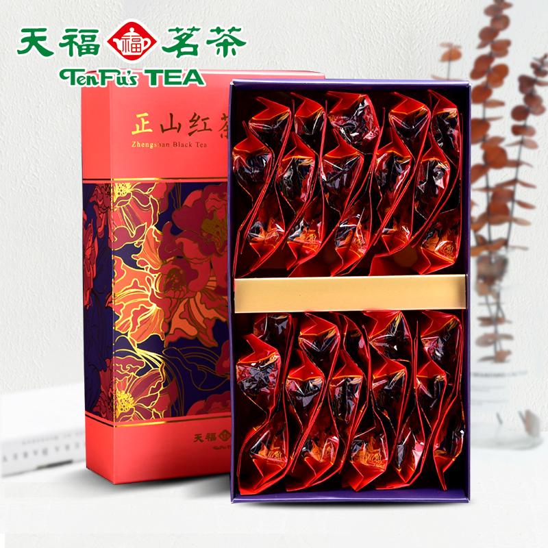 天福茗茶正山红茶福建武夷山茶叶闽红牡丹小礼盒装150克新品