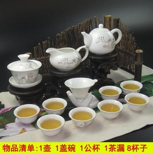 金茶圣特价功夫 茶杯套装陶瓷白