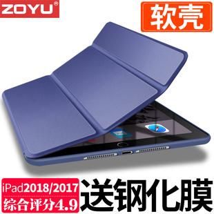 2018新款 iPadmini